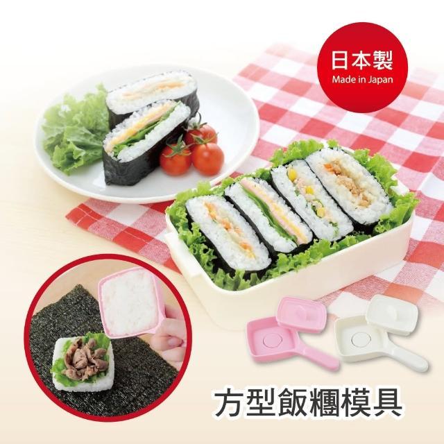 【Arnest】日本製簡易操作方型飯糰壓模(飯糰模具 創意便當 親子DIY工具)
