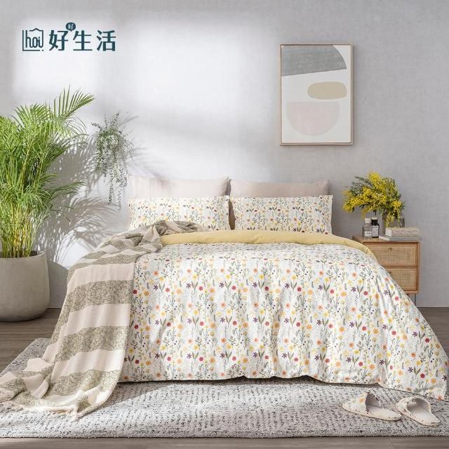 【hoi! 好好生活】台灣製純棉被套床包枕套四件組-雙人-花草附束袋