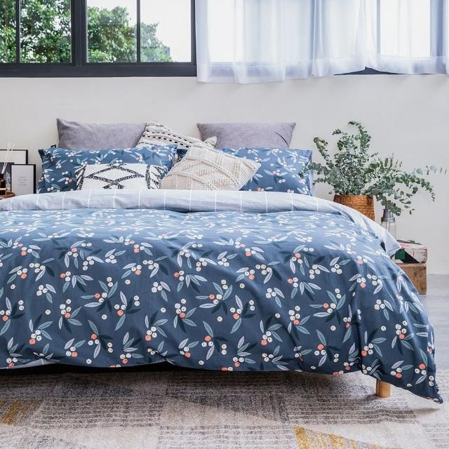 【hoi! 好好生活】台灣製純棉被套床包枕套四件組-雙人-晨曦藍附束袋