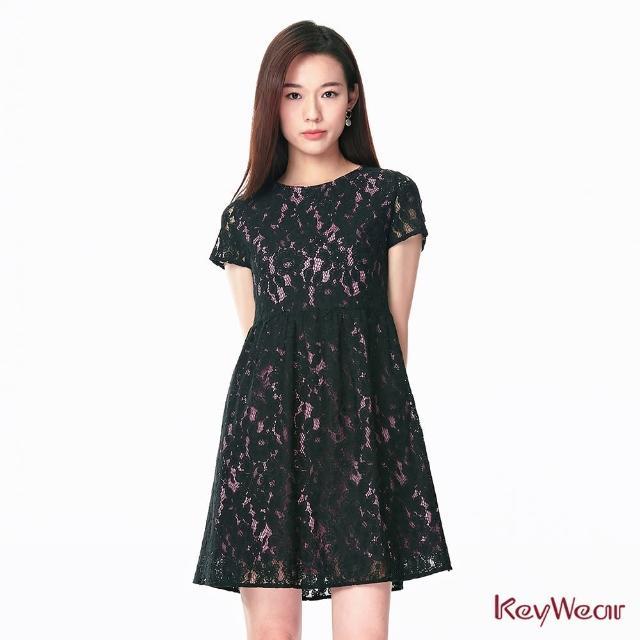 【KeyWear 奇威名品】素色經典蕾絲短袖洋裝