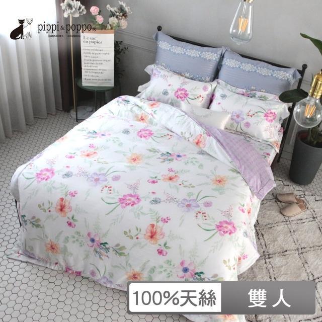 【pippi & poppo】60支100%天絲銀纖維 四件式兩用被床包組 夏日庭院(雙人)