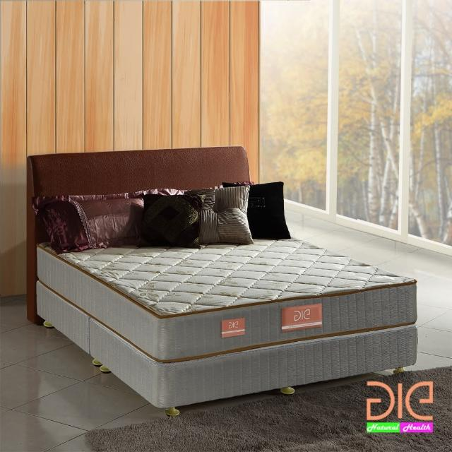 【aie享愛名床】竹碳+羊毛+記憶膠二線獨立筒床墊-雙人5尺(實惠型)