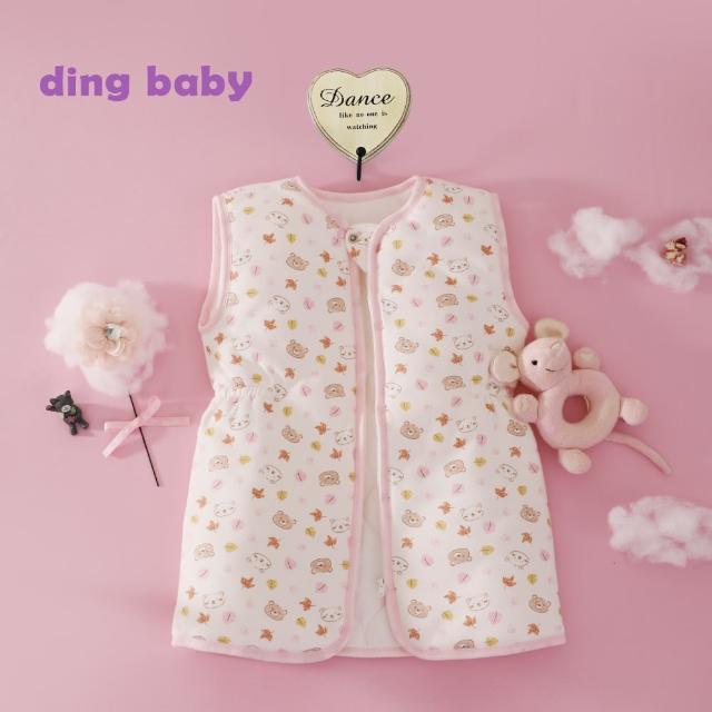 【ding baby】派對熊鋪棉防踢睡袍-粉70(禦寒保暖)