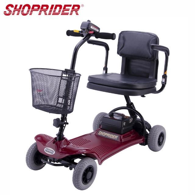 【SHOPRIDER】TE-SL7-4 必翔電動代步車(折疊式車款)
