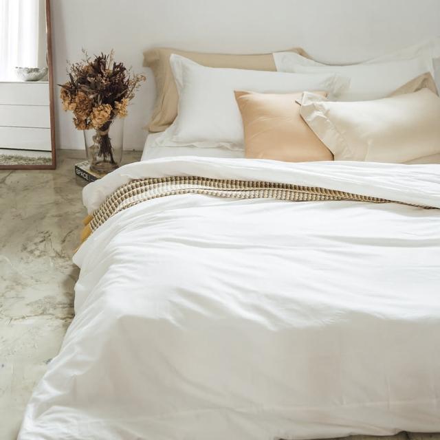 【LAMINA】純色-石英白 精梳棉四件式被套床包組(雙人)