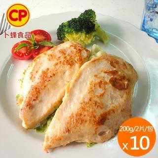 【卜蜂】醃漬去骨雞胸肉 10包組(200g/2片/包)-『momo老饕美味標章』