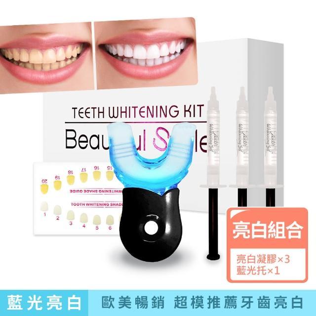 【FastWhite 齒速白】限量潮黑款 藍光牙齒亮白 超模推薦藍光牙齒亮白系統 型號F0500(非牙齒美白貼片)