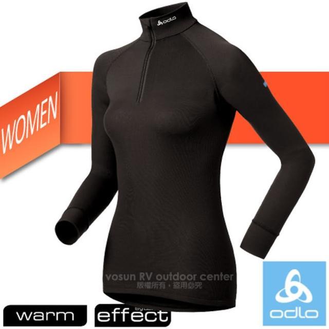 【瑞士 ODLO】WARM EFFECT 女高領半門襟專業機能型銀離子保暖內衣(10731 黑)