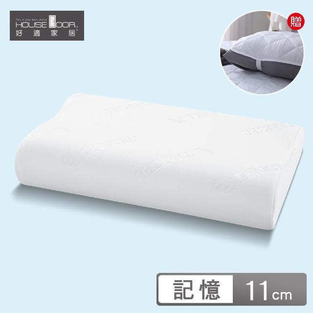 【House Door 好適家居】TENCEL天絲布人體大工學型記憶枕(11CM/1入)