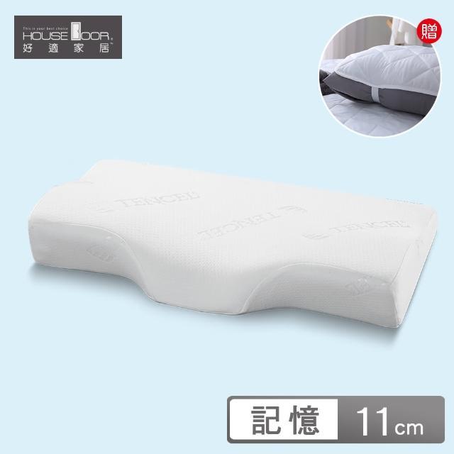 【House Door 好適家居】TENCEL天絲布3D護頸型記憶枕(11CM/1入)