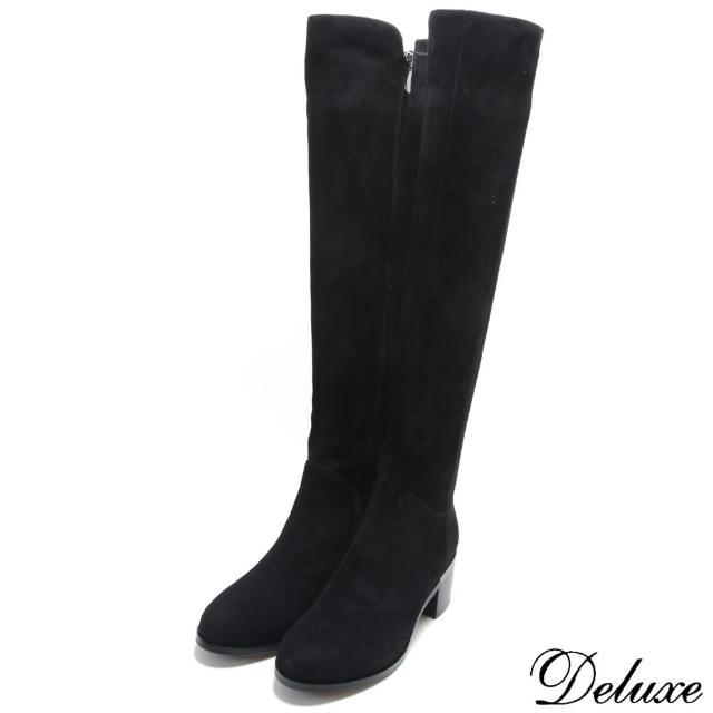 【Deluxe】率性時尚百搭經典麂皮低跟長靴(黑)