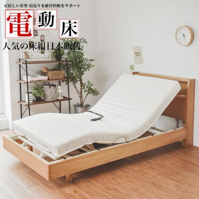【完美主義】美型床頭收納單人電動床(附插座+床頭+床底+床墊)