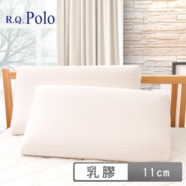 【R.Q.POLO】特大蜂巢式乳膠枕-基本平面型(11cm/1入)