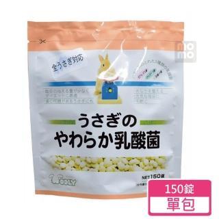 【日本WOOLY】㊣公司貨㊣軟乳酸菌-150錠裝-小動物營養品(WOOLY 軟乳酸菌)