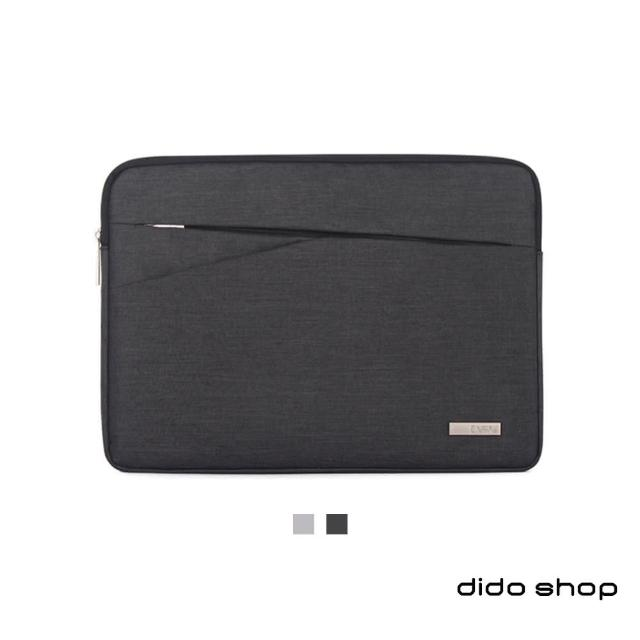 【Didoshop】13吋 商務風斜袋口筆電避震包 電腦包(DH280)