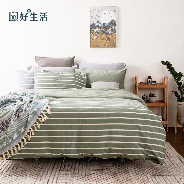 【hoi! 好好生活】台灣製水洗棉床包被套枕套-加大四件組-珈羅綠