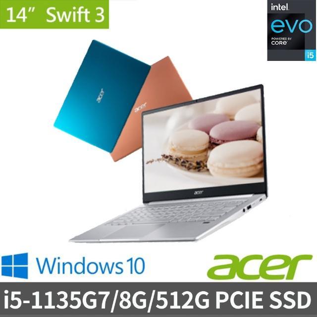 【Acer 宏碁】最新11代EVO Swift3 SF314-59 14吋輕薄筆電(i5-1135G7/8G/512G PCIE SSD/Win10)
