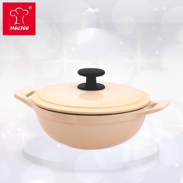 【MULTEE 摩堤】20cm鑄鐵晶鑽媽媽鍋(共2色 / 絕美晶鑽色)