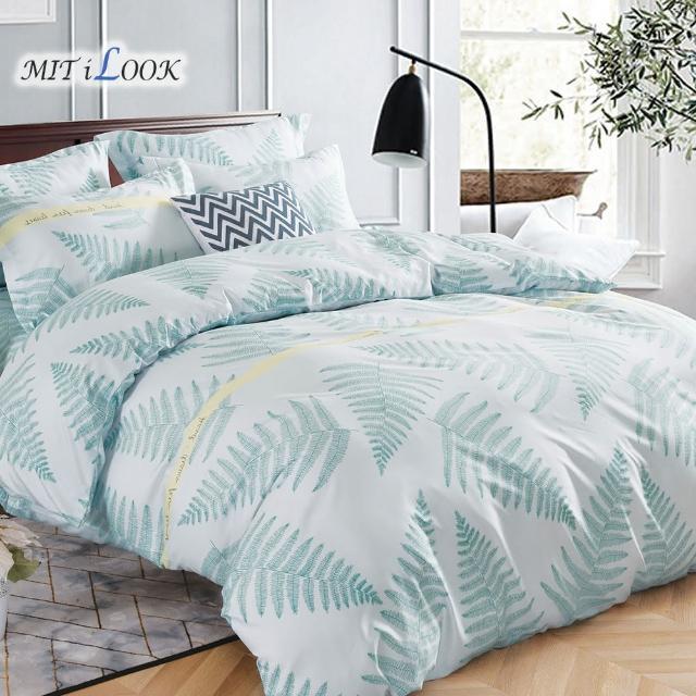 【MITiLOOK】台灣製透氣優質柔絲棉單人床包枕套組(花系列/多款可選)