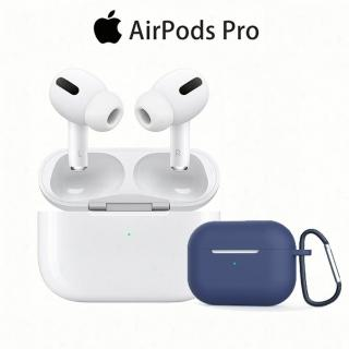 獨家保護套+掛繩組【Apple 蘋果】AirPods Pro 搭配無線充電盒