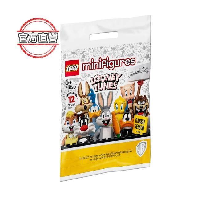 【LEGO 樂高】Minifigures Looney Tunes 71030 兔巴哥 崔弟(71030)