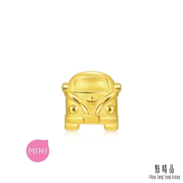 【點睛品】999純金 Charme Mini 露營車 黃金串珠