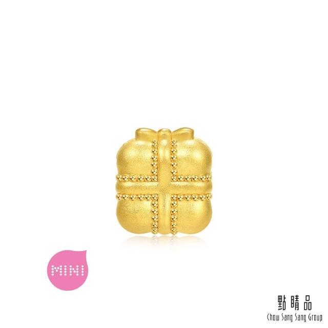 【點睛品】999純金 Charme Mini 禮物盒 黃金串珠