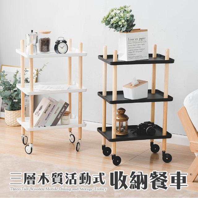 【樂嫚妮】三層木質把手收納餐車收納推車 收納車(廚房推車)