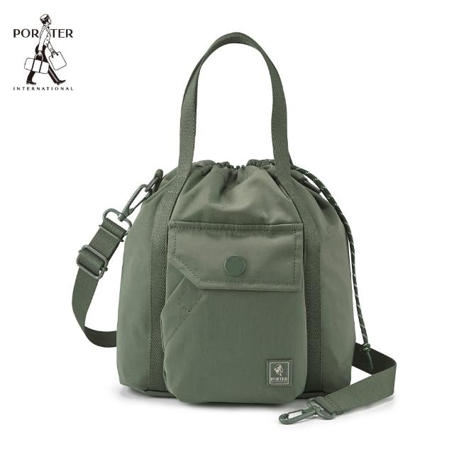 【PORTER INTERNATIONAL】LAPSE手提斜背兩用水桶包-S(橄欖綠)