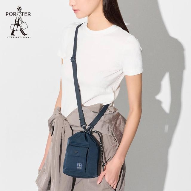 【PORTER INTERNATIONAL】LAPSE手提斜背兩用水桶包-XS(深藍色)
