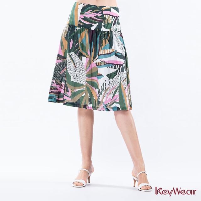 【KeyWear 奇威名品】熱帶印花中庸裙