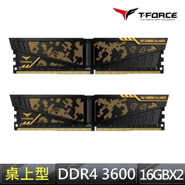 【Team 十銓】T-FORCE VULCAN TUF Gaming Alliance DDR4 3600 32GBˍ16GBX2 CL19 桌上型電競記憶體