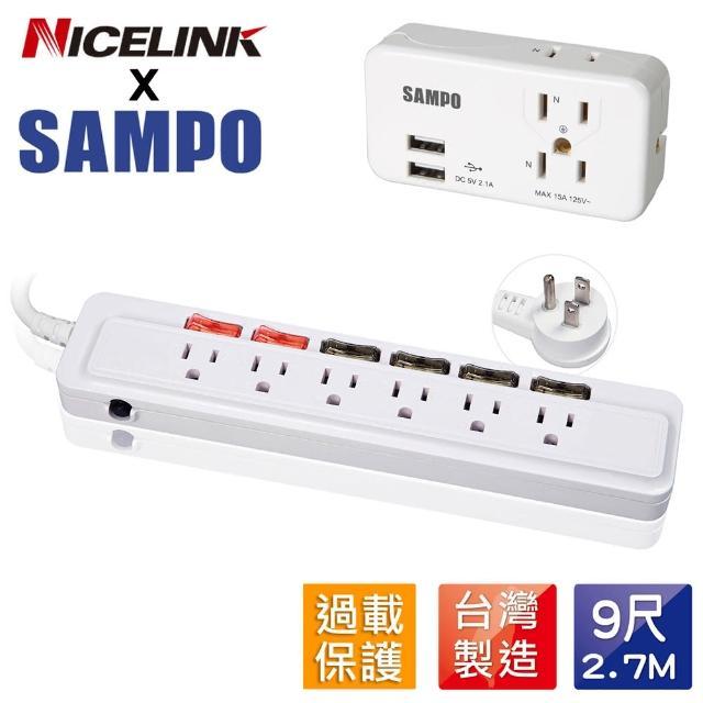 【NICELINK 耐司林克】6切6座3孔9尺多功能延長線USB擴充超值組(EC-66R9A+EP-UA3BU2)