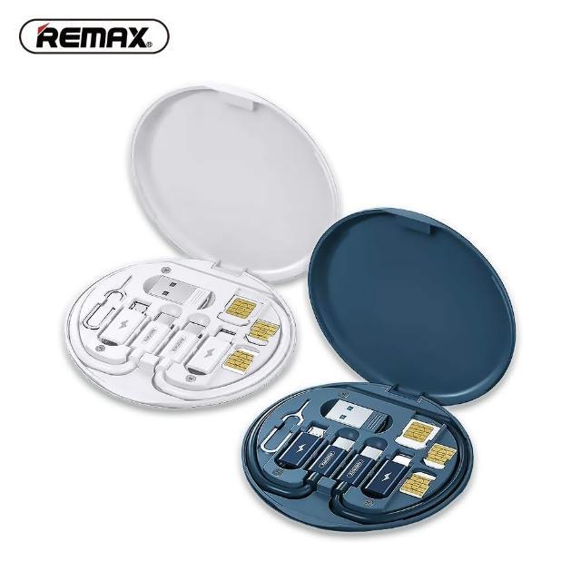 【Remax】60W多功能快充線 收納套裝盒