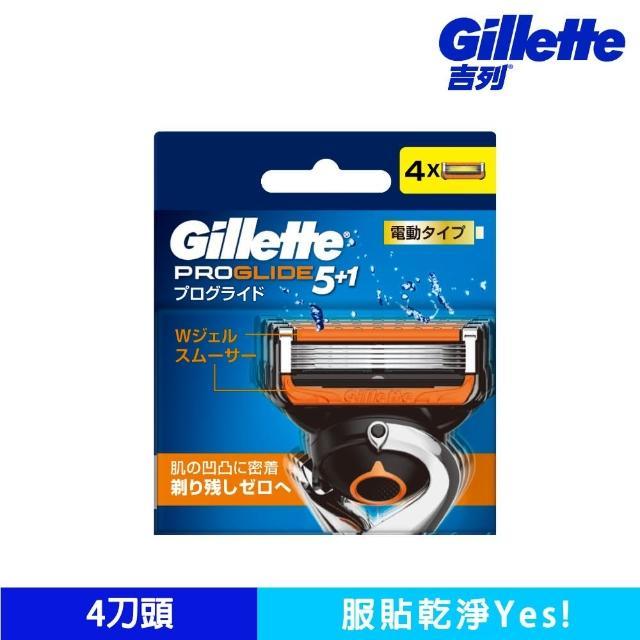 【Gillette 吉列】吉列PROGLIDE鋒隱無感動力刮鬍刀片(4刀頭)