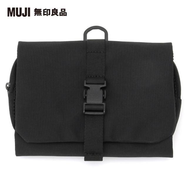 【MUJI 無印良品】聚酯纖維吊掛可拆收納袋/黑/約12x18x4.5cm