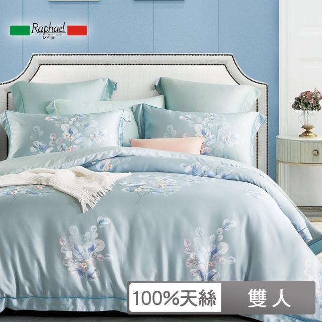 【Raphael 拉斐爾】60支100%天絲四件式兩用被床包組-新雅(雙人)