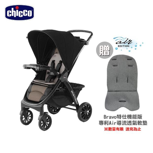 【Chicco】Bravo極致完美手推車特仕版(嬰兒手推車)