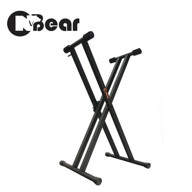 【CNBear】K-723B-1 快收型雙交叉琴架(原廠公司貨 商品保固有保障)