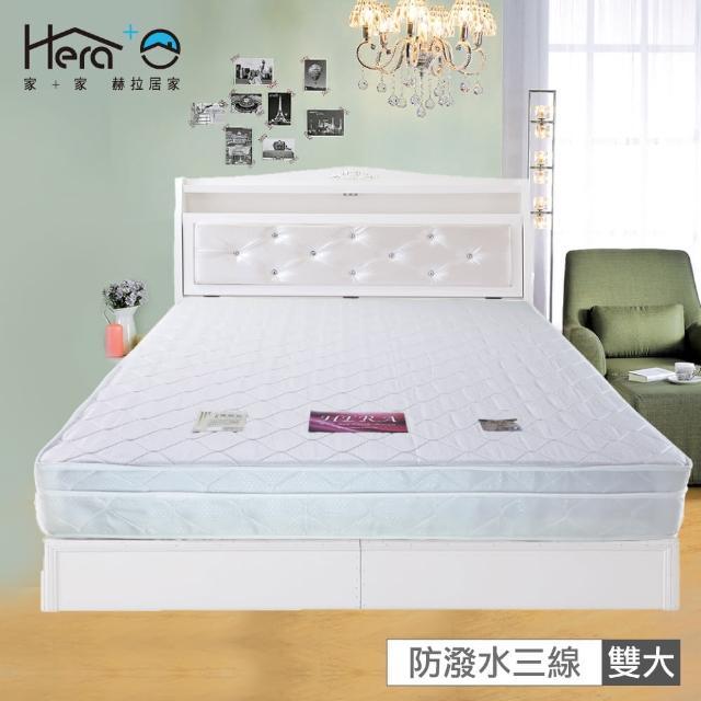 【HERA 赫拉】3M防潑水三線獨立筒 雙人加大6尺(台灣製造)