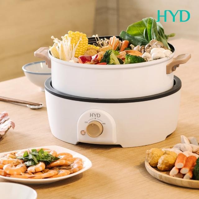 【HYD】4L多功能分離式料理鍋 D-528