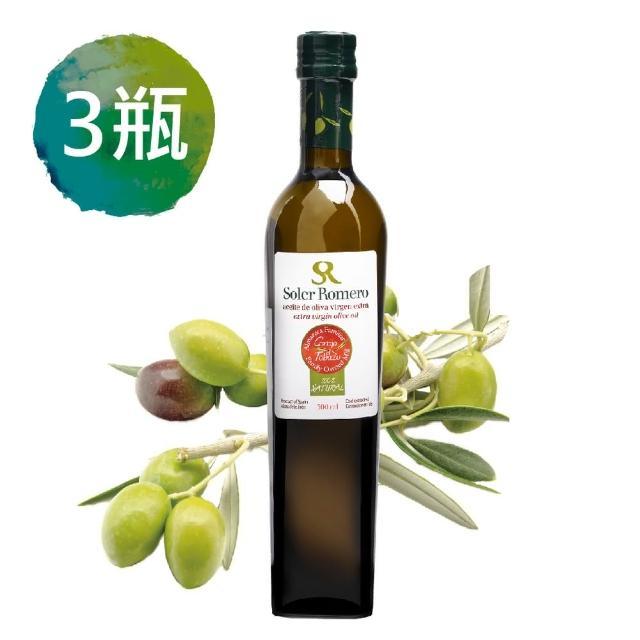 【莎蘿瑪】西班牙冷壓初榨橄欖油(500ml*3瓶)