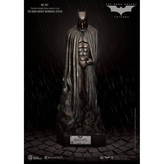 【Beast Kingdom 野獸國】MC-021 黑暗騎士:黎明昇起 極匠系列 黑暗騎士紀念雕像