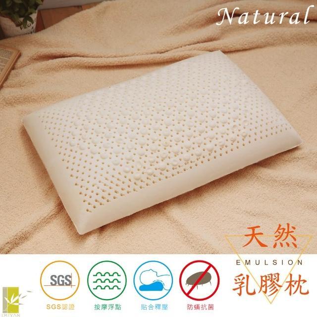 【DUYAN 竹漾】天然乳膠紓壓枕