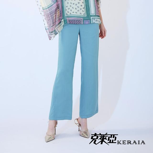 【KERAIA 克萊亞】快速到貨-純色冰城斜紋裝飾寬褲