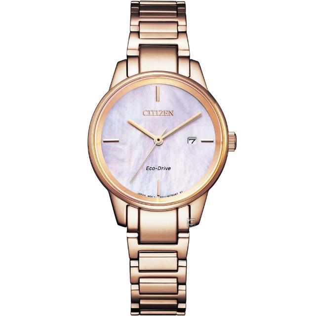 【CITIZEN 星辰】LADYS 簡約甜美時尚腕錶(EW2593-87Y)