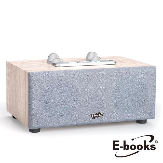 【E-books】D39 經典款木質支架藍牙喇叭
