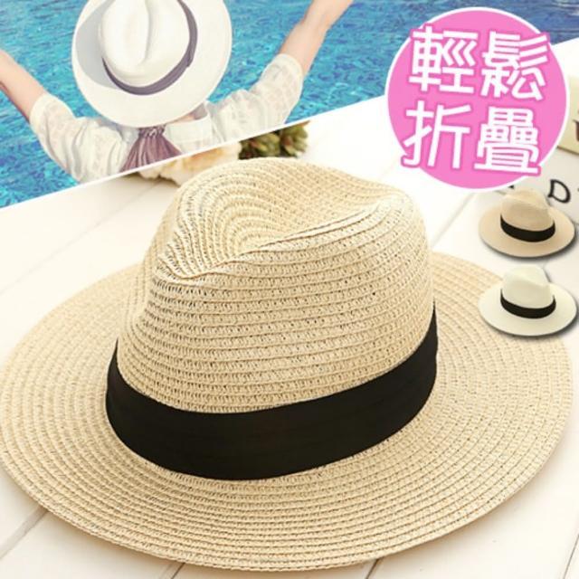 可折疊大平檐草帽(E007-001)