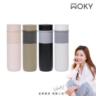 【WOKY 沃廚】JIN真瓷系列-極簡輕量陶瓷保溫瓶580ML(3色可選)