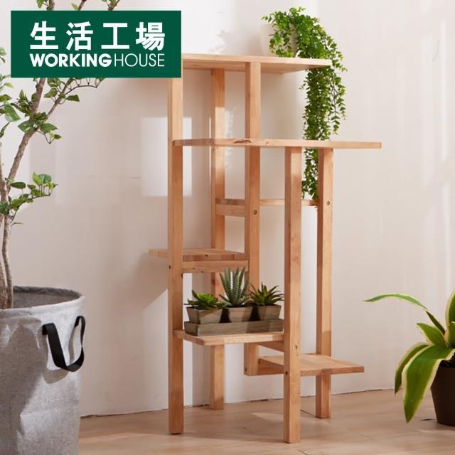 【生活工場】【618品牌週】自然簡約生活貓跳台花台架
